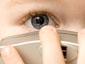 [Eye spy]